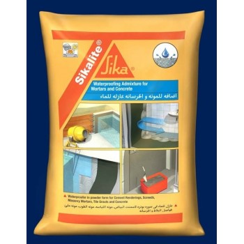 SIKA 105796 Super Sikalite - 1kg Adhesives and silicones